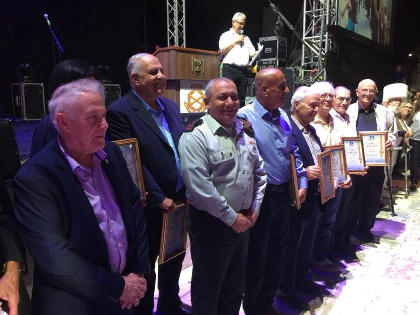 70 לישראל: האירוע המרכזי